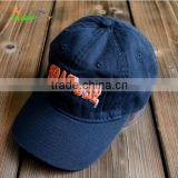 wholesale/custom high quality 100%cotton embroidery 6 panel plain curved brim baseball cap, unstructured baseball hat