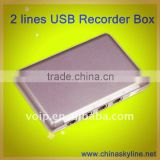 2 line recorder shield outlying signal effectively