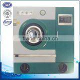 dry cleaning machine with low price for laundry clothes