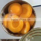 3kg canned yellow peach in syrup