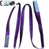 Eye And Eye Type Webbing Sling