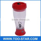 Electric Protein Shaker Blender Mixing Coffee Cup Continental Cup Lazy Self Automatic Stirring Mug Water Bottle