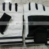 White Leather Gym Gloves with Spandex