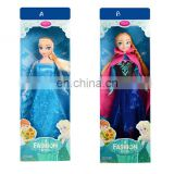 Cheap Price Girl Games Doll Dress Up