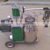 low price Saving energy good effect portable cow milking machine/ goat milking machine