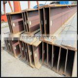 Hot rolled h beam clamp