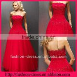 Romantic Strapless Lace and Tulle Empire Waist Beading Floor Length Ball Gown Prom Dress