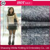 shaoxing winfar sweater wool knit nylon acrylic fabric for garment