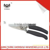 New stainless steel kitchen poultry shears boning scissors                                                                         Quality Choice