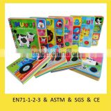 Professinal manufacturer Custom High quality baby EVA foam sound book printing cute shaped