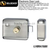 Wireless remote control lock with high security for doors and gate(LY09AT6B1)