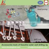 Water well used gasoline hammer drill
