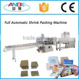 Thermal shrink packaging machine,small shrink wrapping machine,shrink wrapping machine for carton box