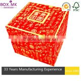 Chinese Style Food Wooden Paper Mooncake Packaging Paper Case