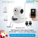 High-quality IP camera infrared night vision Motion detection and sensitivity control remote/cloud video recording