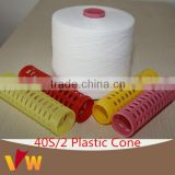 plastic yarn dyeing cone from China