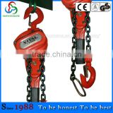 Chain pulley block crane hook material