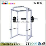 Body fitness exercise Power Rack,Barbell Rack