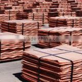 LME PRICE 99.99% pure copper cathode