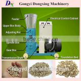 good forming shape pellet machine animal food