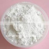 supply 2011 low price industry use titanium dioxide