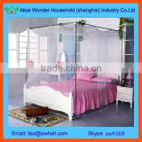 Adult rectangular mosquito net