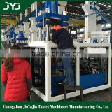 Cosmetic Powder Press Machine With High Efficiency