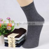 autumn&winter solid colod 100%cotton men tube socks