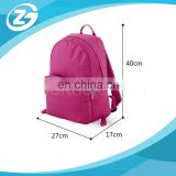Fashion Cute Trendy Economical Basic New Standard Two-Tone Kid's Stylish Casual Adjust Strap School Backpack