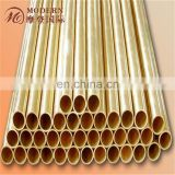 liquid cooling radiator copper fin brass tube