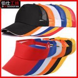 Travel sunscreen sun hat volunteer volunteer top hat