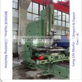 BY5063E hydraulic slotting machine with 630mm slotting length