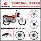 (South American Market)Hon. CGL125 Motorcycle Spare Parts Alloy wheel, rim wheel, front fender