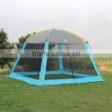 Factory sale mosquito tent folding mosquito net tent canopy tent                                                                         Quality Choice