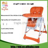 Easy Quick Folding Height Adjustable Baby Furniture Various Specification Chair Plastic Baby Chair