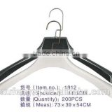 Upscale Suit plastic hanger for overcoat for shopping mall Non-slip Changeable hook Xufeng