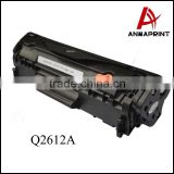 Cheapest universal compatible Toner Printer Cartridge Q2612A/FX-9/FX-10 Laser Printer Cartridge for HP Printers new product
