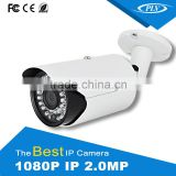 Latest free ip camera surveillance software 1080p portable infrared night vision video surveillance camera