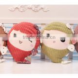 Cute mermaid plush toy Corduroy doll