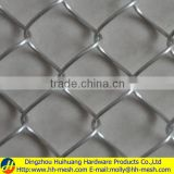 Heavy duty diamond steel mesh-PVC coated/Galvanized-(Manufactuerer&exporter)50*50/60*60/75*75/100*100