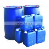 2014 Hot sale and high performance Phosphoric acid 85% food grade