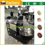 Commercial automatic coffee roaster machine, coffee bean roasting machine, coffee bean baking machine