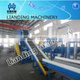 CE standard cost of Pet bottle crushing and washing machine / recycling line                                                                                                         Supplier's Choice
