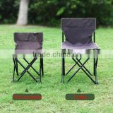 NINGBO HUIXING 002 High back hot sales outdoor folding chair,outdoor chair,fishing chair