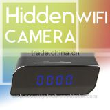 Vitevision Night Vision wifi wireless Table Alarm Clock hidden camera with voice recorder