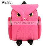 Owl Shape pu leather school backpack high class girls travel school bags                                                                                                         Supplier's Choice