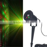 Different Image Pattern Waterproof Mini Laser Light Show Projector Stage Laser Lights for Bar Decoration