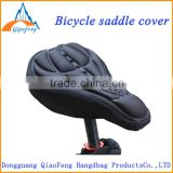Gel Silicone comfortable breathable funny bicycle seat cover / bike saddle pad