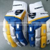 Customized Batting Gloves
