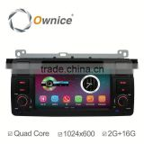 Factory price quad core Android 5.1 Car GPS stereo for BMW E46 Rover75 built in wifi BT RDS 2G Ram 1024*600